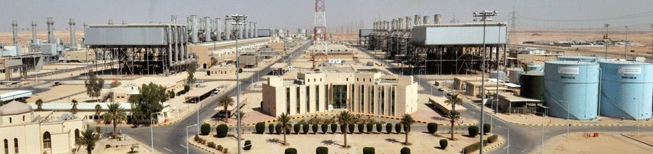 Lohar, Gas Turbine Supplies